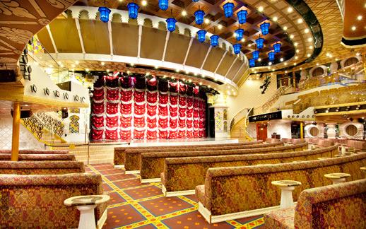 carnival pride show lounge.jpg