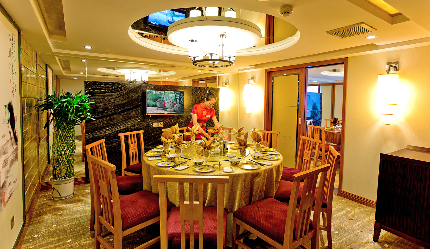 President Cruises President No. 8 Restaurant 1.jpg