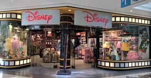 Marlands Disney Store.jpg